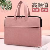 公事包公文包女職業韓版大容量時尚辦公商務牛津布手提文件袋 雲朵