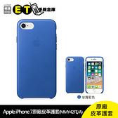蘋果 APPLE iPhone 7 原廠 皮革護套 MMY42FE/A 保護殼 手機殼 【ET手機倉庫】