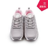 【A.MOUR 經典手工鞋】運動鞋系列-灰 / 運動鞋 / 嚴選布料 / 柔軟透氣 / DH-9109