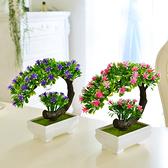 家居仿真花室內盆景植物客廳裝飾小擺件盆栽綠植假花桌面擺件·享家