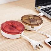 捲線器 數據線收納盒 家用 桌面手機充電線收理器繞線器收納耳機線纏繞器 【米家科技】