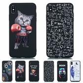 蘋果 iPhone XS MAX XR iPhoneX i8 Plus i7 Plus GF彩繪殼 手機殼 全包邊 黑邊 軟殼 保護殼