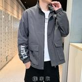男士外套春秋款潮牌休閒上衣服2020新款韓版潮流秋裝氣質百搭夾克 快速出貨
