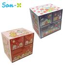 【日本正版】角落生物 草莓系列 三抽 塑膠收納盒 抽屜盒 置物盒 收納 角落小夥伴 San-X 506339 506346