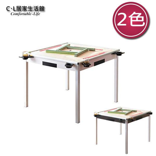 【 C . L 居家生活館 】G753-1 樂天天麻將桌兼餐桌(2色/固定腳)