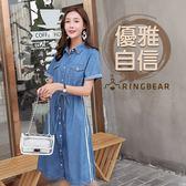 單寧洋裝--時尚舒適個性織帶抽繩修身排扣小翻領短袖牛仔洋裝(藍M-3L)-D508眼圈熊中大尺碼