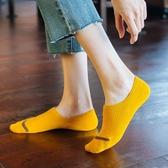 船襪女短襪襪子女士淺口可愛幫硅膠防滑純棉隱形襪