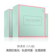 3入豐傑生醫-CHUN YUAN RONG 醇漾容 (4公克/包;30包/盒)