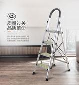 奧鵬鋁合金室內家用折疊人字梯子四五六步工程行動樓梯扶凳椅加厚HRYC【紅人衣櫥】