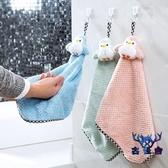 毛巾珊瑚絨擦手巾不掉毛擦桌布掛式小毛巾清潔吸水【古怪舍】