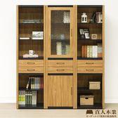 日本直人木業-NOUN柚木工業風165公分兩個開放一個玻璃書櫃