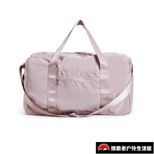 輕便手提大容量健身包旅行袋旅行包行李包包女短途出差【探索者】