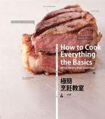 (二手書)極簡烹飪教室(4):肉類