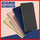 超高顏值磁吸磁鐵iPhone SE 11 pro X XR XS MAX手機殼全包邊防摔保護殼卡包翻蓋皮套書本式皮套