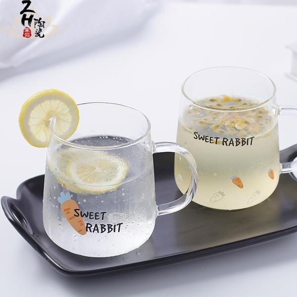 馬克杯 耐熱玻璃杯子帶把牛奶杯早餐杯水杯可愛玻璃馬克杯喝水杯創意辦公【快速出貨】
