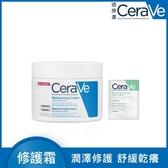 CeraVe長效潤澤修護霜340g 獨家促銷包