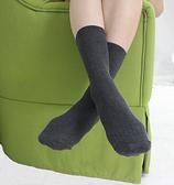 竹炭中長襪 (男女通用) 花紋隨機出