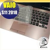 【Ezstick】VAIO S11 2018 奈米銀抗菌TPU 鍵盤保護膜 鍵盤膜