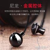 Joyroom/機樂堂 E/01耳機入耳式手機通用重低音炮K歌蘋果有線耳塞 韓語空間