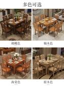 餐桌全實木餐桌可伸縮圓形飯桌圓桌子8人小戶型家用餐桌椅組合【全館免運八折下殺】