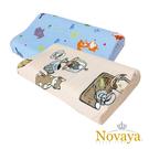 【Novaya】《微笑寶貝》恆溫水冷凝膠...