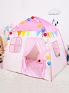 遊戲帳棚 小孩家用兒童帳篷男孩玩具游戲屋...