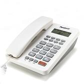 電話機座機酒店賓館客房辦公家用商務電話免電池固定電話 微愛家居
