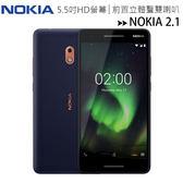 NOKIA 2.1 (1G/8G)5.5吋HD大螢幕800萬智慧型手機