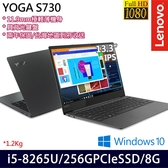 【Lenovo】 YOGA S730 81J0004GTW 13.3吋i5-8265U四核SSD效能翻輕薄筆電