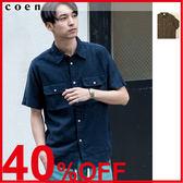 出清 開領襯衫 短袖 棉麻上衣 素色 古巴領 日本品牌 【coen】