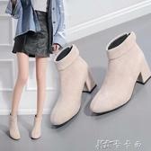 春秋新款 高跟馬丁靴粗跟 絨面彈力後拉鍊瘦腿女短靴瘦瘦靴 【快速出貨】
