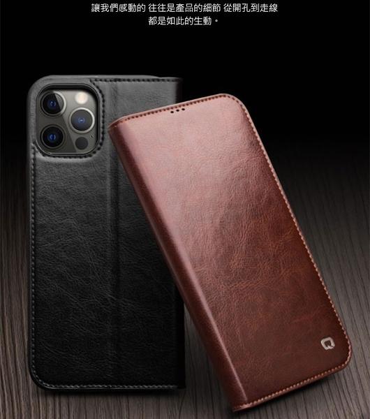 免運 QIALINO Apple iPhone 12/12 Pro 真皮經典皮套 真皮 可插卡 可立 側翻 保護套