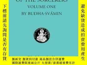 二手書博民逛書店[梵語英語]The罕見Emperor of the Sorcerers, Two Vols., by Budhas