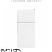 【南紡購物中心】惠而浦【8WRT19FZDW】533公升雙門變頻冰箱