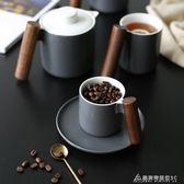 咖啡杯 北歐簡約冷色陶瓷木柄馬克杯茶壺小資情調咖啡杯碟B-94 酷斯特數位3C