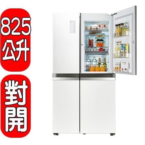 LG【GR-DB78W】805公升門中門對開冰箱-福利品