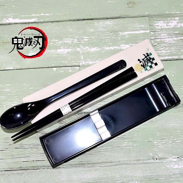 鬼滅之刃 鬼殺隊 滅 湯匙 筷子 餐具組 日本製正版品