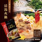 金德恩【海底撈】清湯火鍋湯料 【2包1組】-麻辣鍋 麻辣火鍋