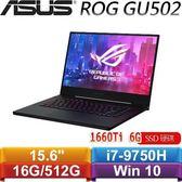 ASUS華碩 ROG Zephyrus M GU502GU-0042A9750H 15.6吋電競筆電