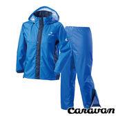 【日本 Caravan】Air Refine Lite Jr童雨衣雨褲套裝組『藍』0100902 防水.戶外.兩件式雨衣.防風.兒童雨衣