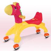 嬰幼兒童扭扭車玩具寶寶溜溜車1-3歲滑行車萬向輪搖擺車子妞妞車【聖誕節提前購