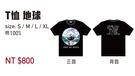 """(台灣場)ONE OK ROCK 2016 """"35xxxv""""  T恤-地球"""