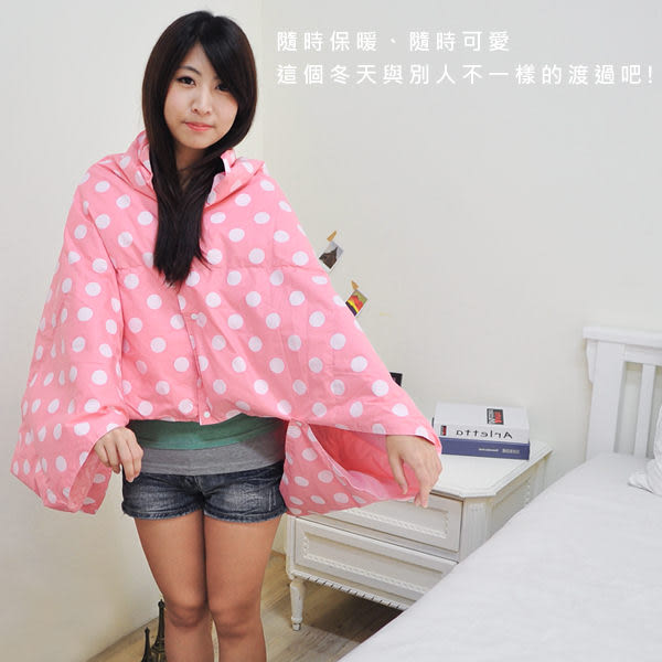 【安妮絲Annis】100%天然水鳥羽絨披肩(粉色水玉點點)/MIT台灣製造/保暖不跑毛/羽絨兩用披肩/懶人被