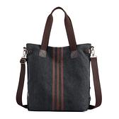 帆布手提包-條紋托特包大容量通勤女肩背包5色73wa47【時尚巴黎】