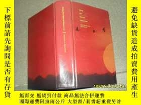 二手書博民逛書店Using罕見Our Natural Resources 198