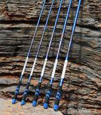 新款龍紋鯉魚竿手竿套裝釣魚竿超輕碳素臺釣竿鯽魚竿全尺寸YJT 阿宅便利店