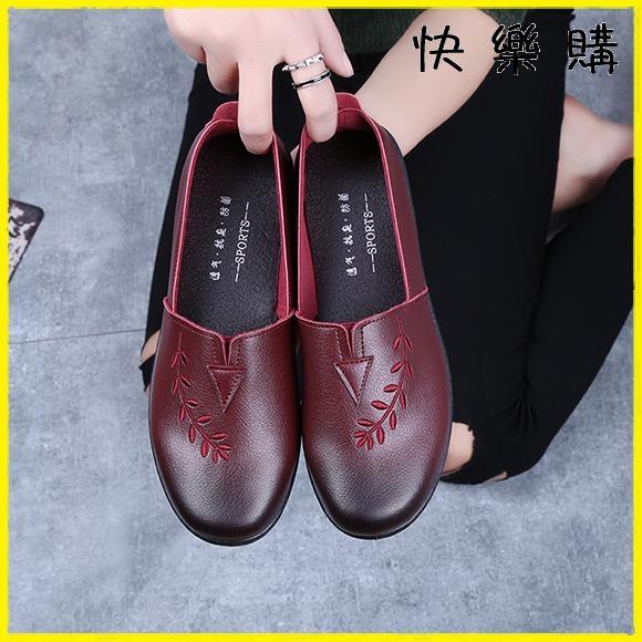 【快樂購】布鞋 媽媽單鞋平跟軟底防滑皮鞋