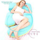 孕婦枕頭護腰側睡枕多功能抱枕睡覺側臥枕孕u型托腹靠枕 xw