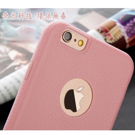 【0.7mm】Apple iPhone 6/6S 4.7吋 觸感皮革保護殼/防護軟殼手機背蓋/手機殼/外殼/TPU