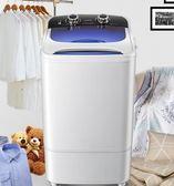 紅太陽單筒單桶半全自動小型迷你洗衣機家用洗脫一體帶甩干ATF 格蘭小舖